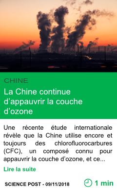 Science la chine continue d appauvrir la couche d ozone page001