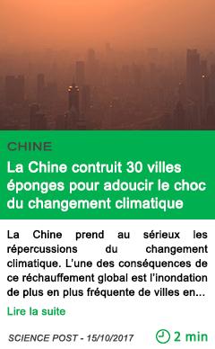 Science la chine contruit 30 villes eponges pour adoucir le choc du changement climatique