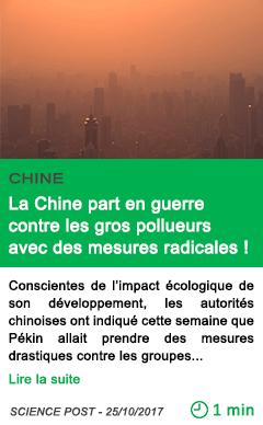 Science la chine part en guerre contre les gros pollueurs avec des mesures radicales
