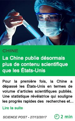 Science la chine publie desormais plus de contenu scientifique que les etats unis