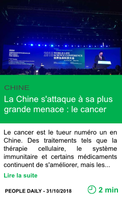 Science la chine s attaque a sa plus grande menace le cancer page001
