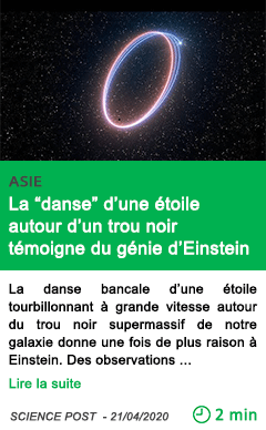Science la danse d une etoile autour d un trou noir temoigne du genie d einstein