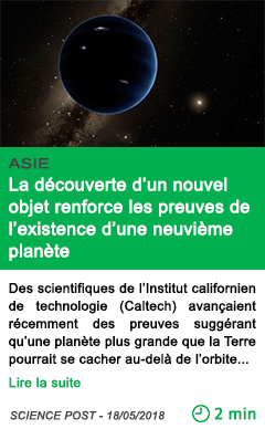 Science la decouverte d un nouvel objet renforce les preuves de l existence d une neuvieme planete