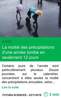 Science la moitie des precipitations d une annee tombe en seulement 12 jours page001