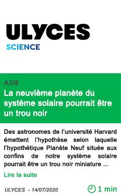 Science la neuvieme planete du systeme solaire pour rait etre un trou noir