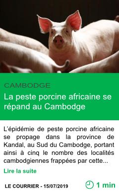 Science la peste porcine africaine se repand au cambodge page001