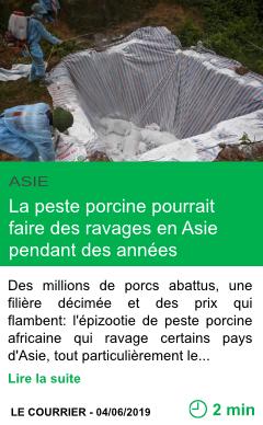 Science la peste porcine pourrait faire des ravages en asie pendant des annees page001
