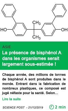 Science la presence de bisphenol a dans les organismes serait largement sous estimee