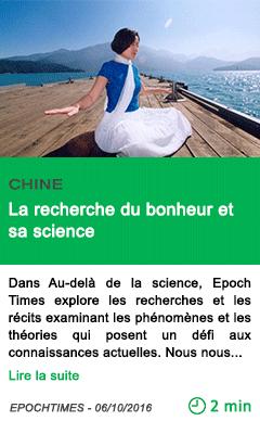 Science la recherche du bonheur et sa science