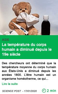 Science la temperature du corps humain a diminue depuis le 19e siecle 1