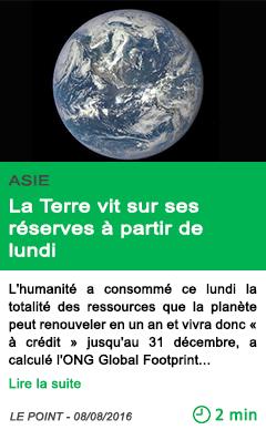Science la terre vit sur ses reserves a partir de lundi