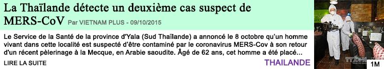 Science la thailande detecte un deuxieme cas suspect de mers cov