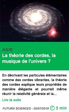 Science la theorie des cordes la musique de l univers