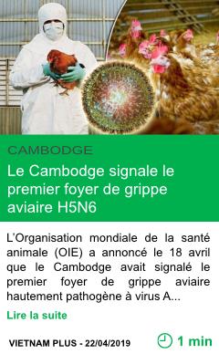 Science le cambodge signale le premier foyer de grippe aviaire h5n6 page001