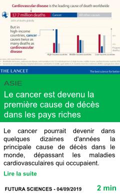Science le cancer est devenu la premiere cause de deces dans les pays riches page001