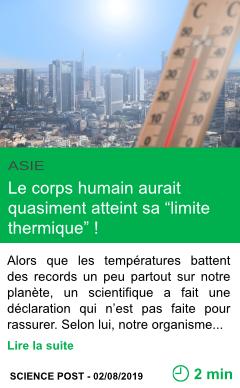 Science le corps humain aurait quasiment atteint sa limite thermique page001