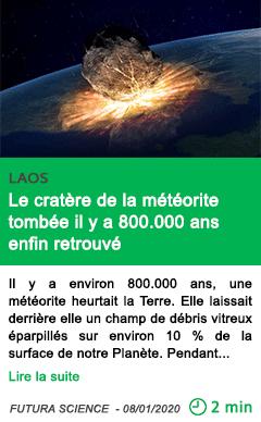 Science le crat c3 a8re de la m c3 a9t c3 a9orite tomb c3 a9e il y a 800