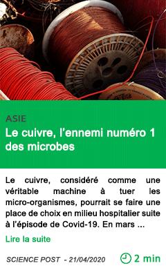 Science le cuivre l ennemi numero 1 des microbes