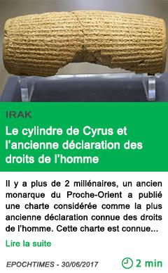 Science le cylindre de cyrus et l ancienne declaration des droits de l homme