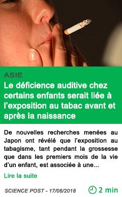 Science le deficience auditive chez certains enfants serait liee a l exposition au tabac avant et apres la naissance