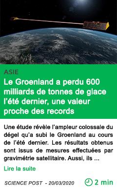 Science le groenland a perdu 600 milliards de tonnes de glace l ete dernier une valeur proche des records