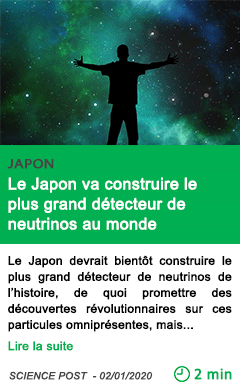 Science le japon va construire le plus grand detecteur de neutrinos au monde