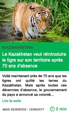 Science le kazakhstan veut reintroduire le tigre sur son territoire apres 70 ans d absence