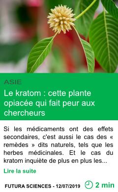 Science le kratom cette plante opiacee qui fait peur aux chercheurs page001