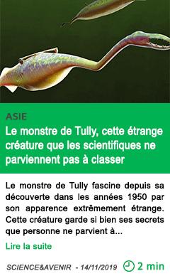 Science le monstre de tully cette etrange creature que les scientifiques ne parviennent pas a classer