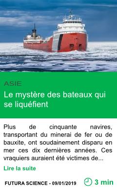 Science le mystere des bateaux qui se liquefient page001