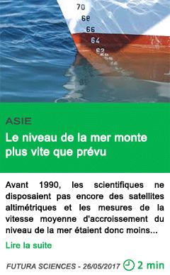 Science le niveau de la mer monte plus vite que prevu