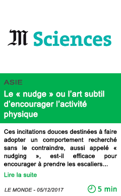 Science le nudge ou l art subtil d encourager l activite physique