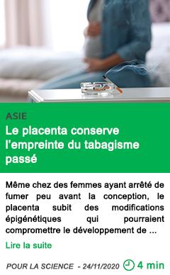 Science le placenta conserve l empreinte du tabagisme passe