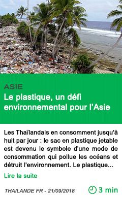 Science le plastique un defi environnemental pour l asie