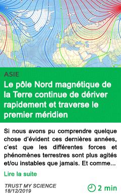 Science le pole nord magnetique de la terre continue de deriver rapidement et traverse le premier meridien