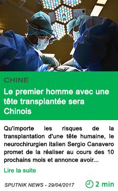 Science le premier homme avec une tete transplantee sera chinois