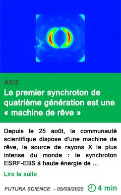 Science le premier synchroton de quatrieme generation est une machine de reve