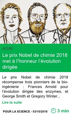 Science le prix nobel de chimie 2018 met a l honneur l evolution dirigee page001