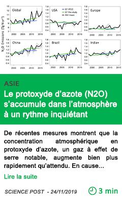 Science le protoxyde d azote n2o s accumule dans l atmosphere a un rythme inquietant