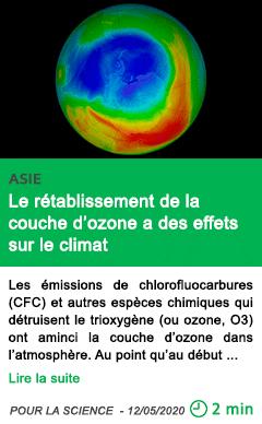 Science le retablissement de la couche d ozone a des effets sur le climat