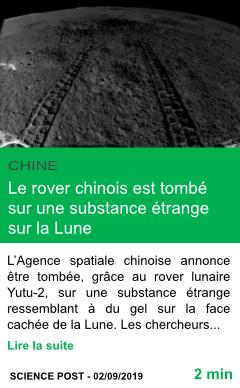 Science le rover chinois est tombe sur une substance etrange sur la lune page001