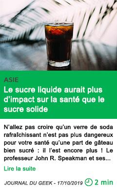 Science le sucre liquide aurait plus d impact sur la sante que le sucre solide