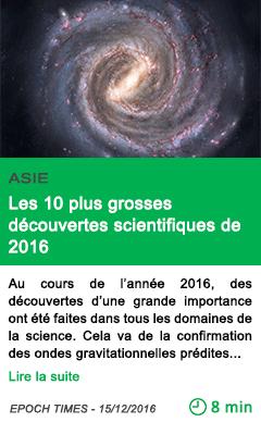 Science les 10 plus grosses decouvertes scientifiques de 2016