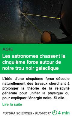 Science les astronomes chassent la cinquieme force autour de notre trou noir galactique