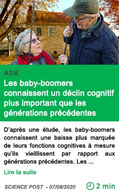 Science les baby boomers connaissent un declin cognitif plus important que les generations precedentes
