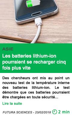 Science les batteries lithium ion pourraient se recharger cinq fois plus vite