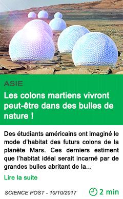 Science les colons martiens vivront peut etre dans des bulles de nature