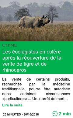 Science les ecologistes en colere apres la reouverture de la vente de tigre et de rhinoceros page001 1