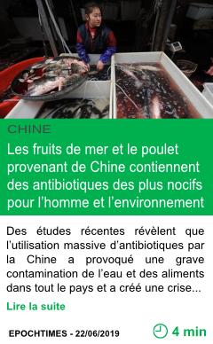 Science les fruits de mer et le poulet provenant de chine contiennent des antibiotiques des plus nocifs pour l homme et l environnement page001