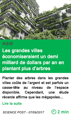Science les grandes villes economiseraient un demi milliard de dollars par an en plantant plus d arbres